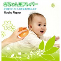 Simba Nursing Flapper for Burp & Hiccup Green