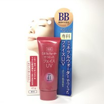 Shiseido Senka BB Cream SPF41 ++ Natural 45g - BB Cream