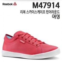 [Free Delivery] Sky Scape run-around genuine 15SP0R M47914 Reebok running shoes women shoes Casual Shoes wokinghwa paesyeonhwa