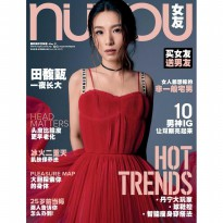 [SCOOP Digital] nuyou Malaysia / MAY 2017