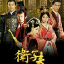 Film Title : The Virtuous Queen of Han(DVD)