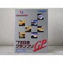 S.A.L.E Tomy Tomica Limited 72 Japan GP Mazda RX3&Nissan GT-R