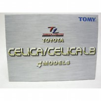 [Promo Gajian] Tomy Tomica Limited Toyota Celica 1600GT LB (4models)