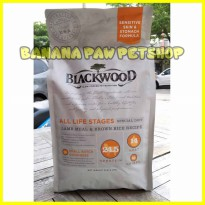 Dog Food Blackwood Sensitive Skin and Stomach Lamb and Rice 2.2 kg