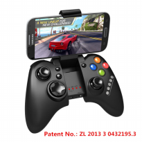 Ipega PG 9021 Classic Bluetooth gamepad for PUBG for Android/PC/PS3