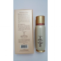 The History of Whoo Soon Hwan Essence 85ml