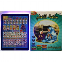 Playpad Arab 3 - 4 Bahasa Play Pad Muslim Mainan Tablet Edukasi Anak Lampu LED