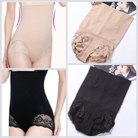 New ] Lace High Waisted Munafie Slim Pants / celana renda kawat
