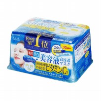 KOSE Cosmeport Whitening Vitamin C Prevent Macula Freckle Face Mask