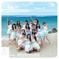 JKT48 - Manatsu no Sound Good MP3 Download Original Album @ MelOn