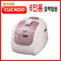 Cuckoo Rice Cooker CRP-G1060SP 10 people 17 minutes rapid germination unpolished marbl