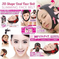 3D Shape Oval Face Slimming Belt (Face Lift Up Belt / Penirus Wajah)