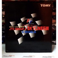 Tomica Limited Boxset Skyline Japan Touring Championship 6 Models
