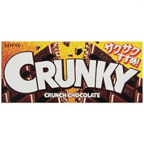 [poledit] Lotte Choco Crunky, 1.58-Ounce Units (Pack of 10) (T1)/12825500
