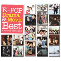 Various / K-pop Drama & Movie Best (3CD)