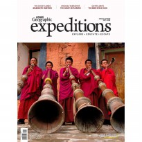 [SCOOP Digital] ASIAN Geographic / ED 125 MAY 2017