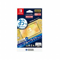 HORI Tempered Glass 9D 0.18 for Nintendo Switch Lite