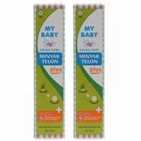 ( PROMO BUNDLING ) My Baby Minyak Telon Plus 150 ml - 2 Pack