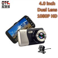 [globalbuy] 4.0inch Car Dvr Full 1080P HD Dual Lens Camera Video driver Recorder Registrat/4519358