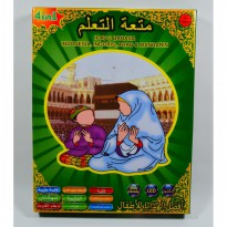 Playpad Muslim 4 Bahasa with LED