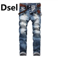 [globalbuy] Blue Color Jeans Famous Logo Brand Dsel Jeans BIg Ripped Trousers No Belt Qual/4137066