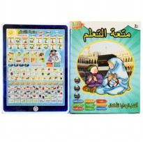 PLAYPAD MUSLIM 3 BAHASA BEST SELLER - HARGA HOT DEAL