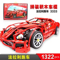 Lego Super Large Building Blocks 1:10 Famous Car Ferrari 599 Bricks Exlusive Limited Edition
