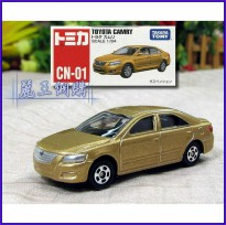 Tomica Series CN-01 Toyota Camry Gold - Diecast Mobil
