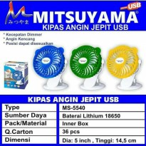 KIPAS ANGIN JEPIT USB MINI FAN MEJA DESK DUDUK MITSUYAMA MS 5540