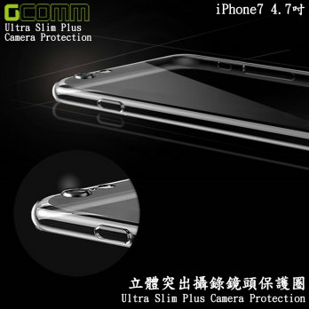 GCOMM iPhone7 Plus 5.5-inch Ultra-Slim Crystal Plus Refreshing soft brake thin shell clear transpare