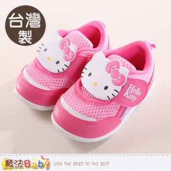 Magic Baby ~ Girls Shoes in Taiwan Hello Kitty genuine female baby shoes sh9955