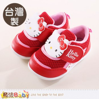 Magic Baby ~ Girls Shoes in Taiwan Hello Kitty genuine female baby shoes sh9954