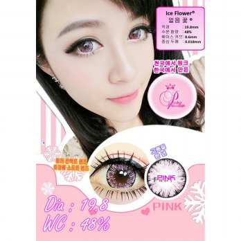 softlens ice flower