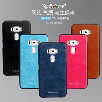 CASING SOFT COVER HARDCASE LEATHER HYBRID ARMOR ASUS ZENFONE 3 ZE520KL
