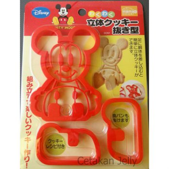 Mickey Bread & Cookie Cutter 3D