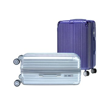 Koper Hemkop Travel Suitcase 24 inch Clearance Sale