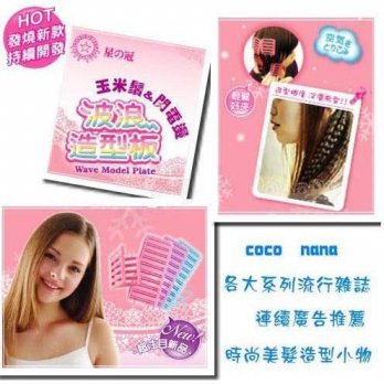 Jepit Curly  isi 1 pack = 3 pcs