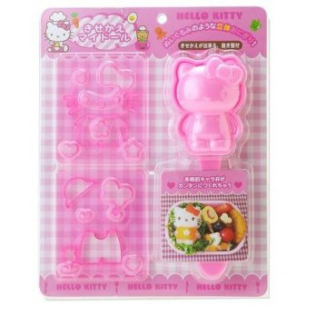 Sanrio HK Mold ( Cetakan Nasi Hello Kitty )