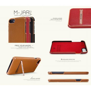 Nillkin M-Jarl Case iPhone 7