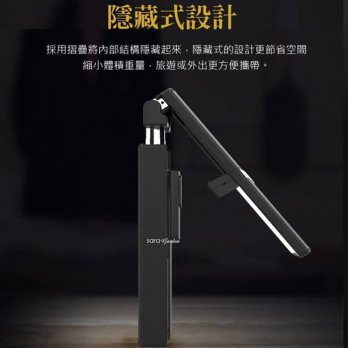 Tongsis Bluetooth Selfie Stick Kulit Led Fill Light Flash
