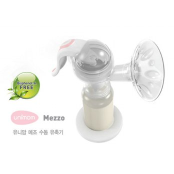 [Ready] Unimom Mezzo Manual Breastpump | LG.88005
