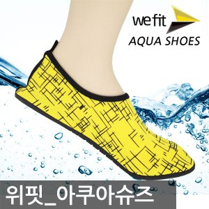 WEFIT Aqua Shoes Summer Beach Water Shoes Skin Footgear Footwear Sneakers Sandal