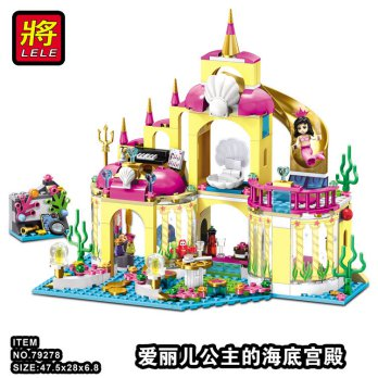 Lele Block 79278 Happy Princess Ariel's Under Sea Palace 400 pcs