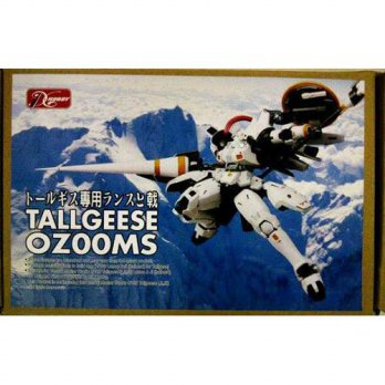 Tallgese OZ-OOMS Lance DX Hobby Water Decal for MG MASTER GRADE 1:10