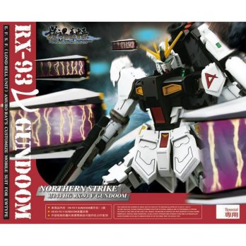 Nu RX 93 Gundam Evo MC Model Expansion set 1:144 HGUC