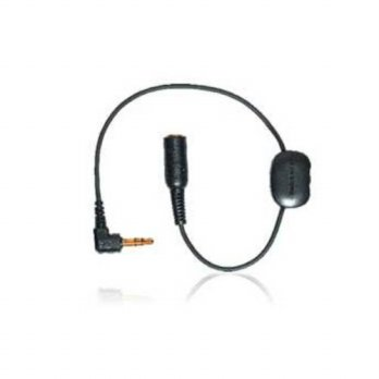 [holiczone] RadioShack Volume Control Headphone Extension Cord/212924