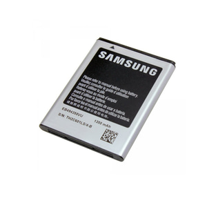 Samsung Battery Samsung Galaxy Ace S5830 Original - Silver