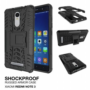 Xiaomi Redmi Note 3 Rugged Shockproof Armor Hybrid Hard & Soft Case - Hitam