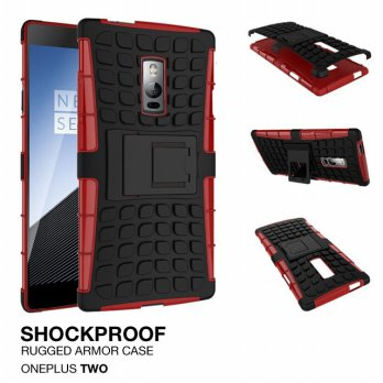OnePlus Two / 2 Rugged Shockproof Armor Hybrid Hard & Soft Case - Merah