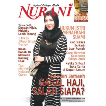 [SCOOP Digital] Tabloid Nurani / ED 812 SEP 2016